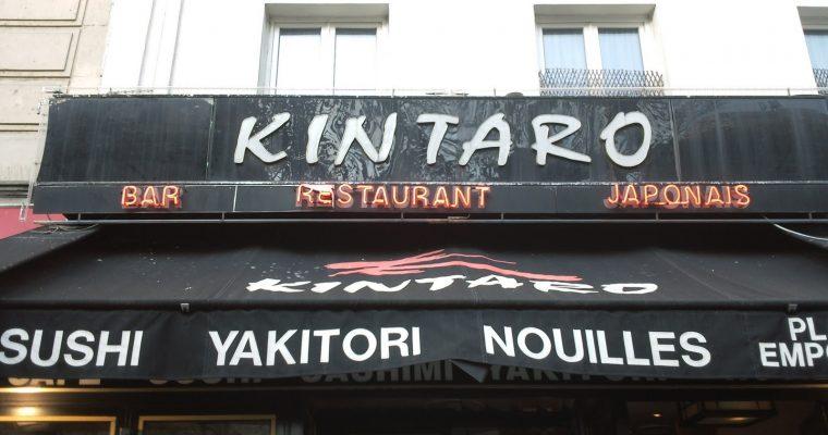 Restaurant japonais Paris : je vous donne dans cet article les meilleurs établissements de la capitale
